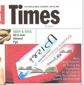Ahmedabad Times | RM.